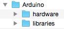 Arduino Folder